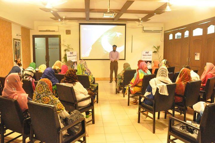 2nd Meeting of Sad-e-NUR