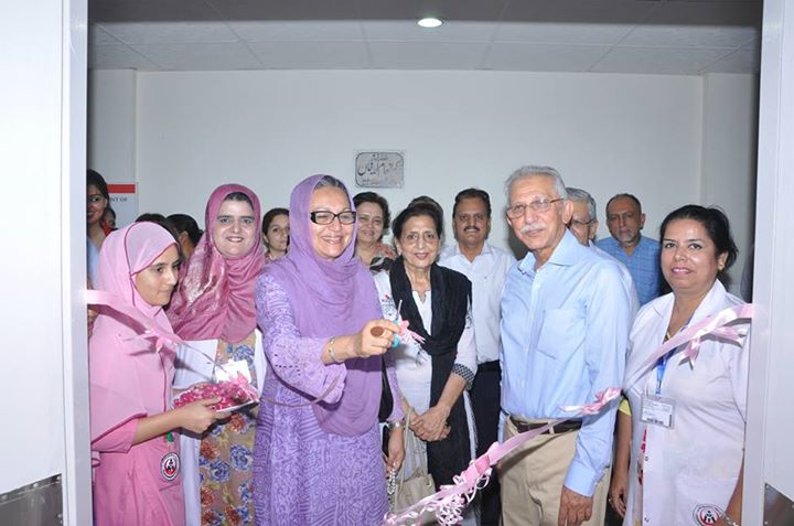 Inauguration of the General Pediatric Ward