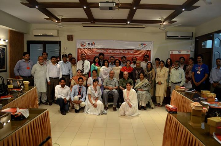 NUR Center for Research & Policy (NCRP) held a joint seminar