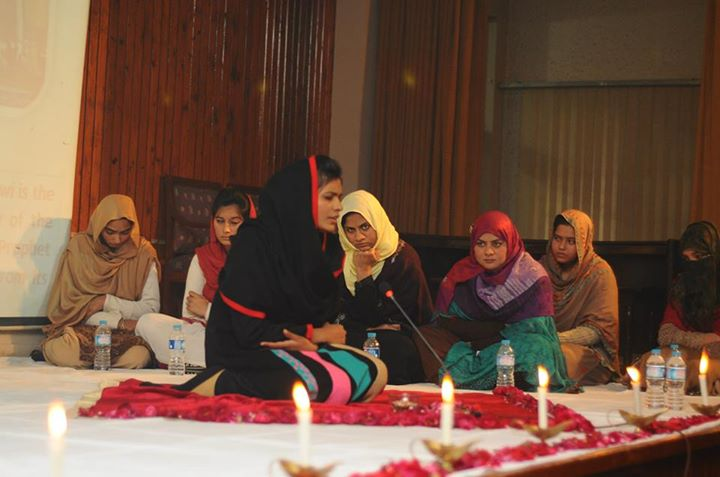 Annual Naat Competition