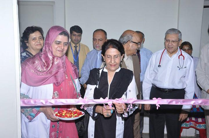 Inauguration of the Private Pediatric Wing at FMH